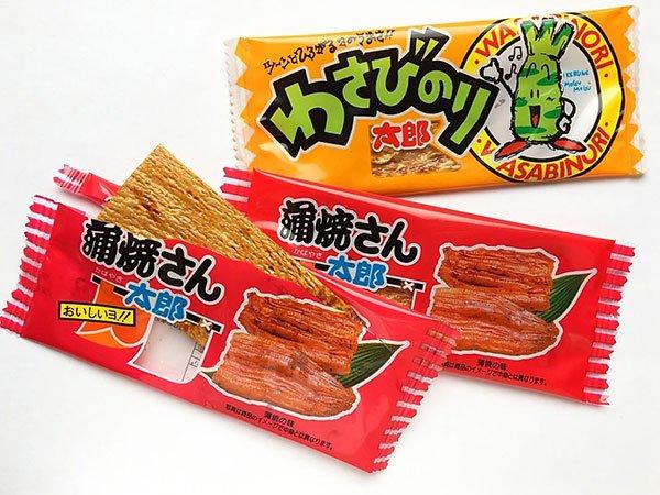 Kabayaki