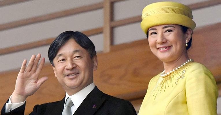 imperador japonês
