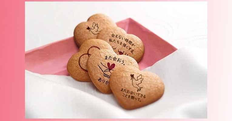 Cookies com mensagens positivas