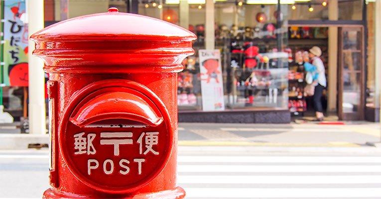 correio japones