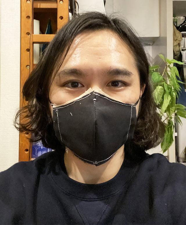 daiso máscara