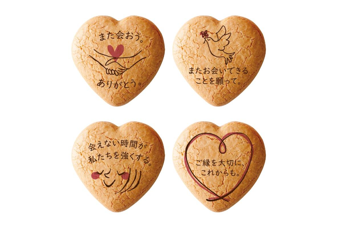 Mensagens de cookies